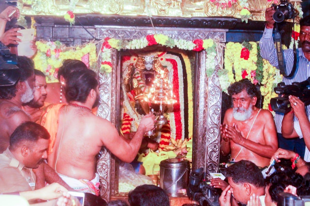 ஆபத்சகாயேஸ்வரர் கோயில்