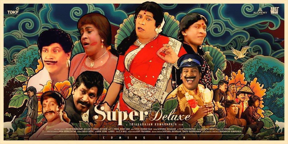 Vadivelu version of Super Deluxe movie