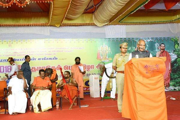 தாமிரபரணி புஷ்கரத்தில் ஆளுநர்
