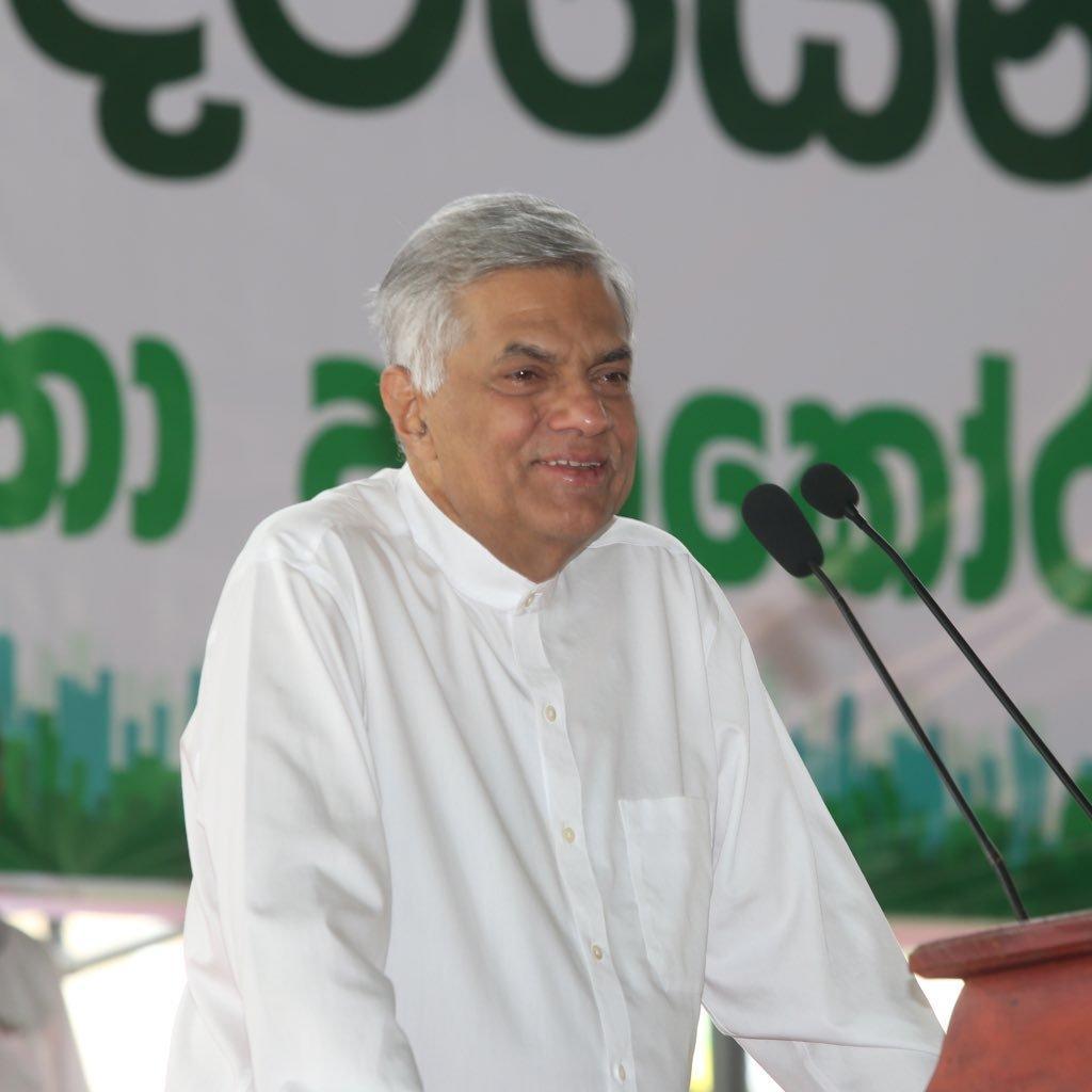 ரணில் விக்கரமசிங்கே