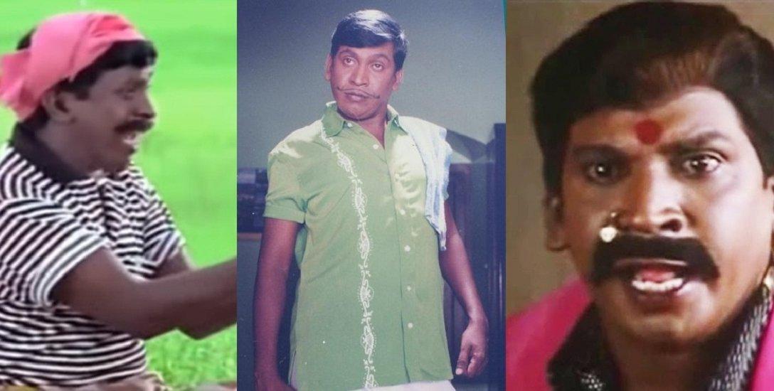 `எல்லாரும் சூனாபானா ஆயிட முடியுமாடா?!'- கூகுளின் எவர்க்ரீன் புயல் வடிவேலு #HBDVadivelu