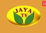 வாட்ஸ்அப் வதந்தி - ஜெயா டிவி முன்பு திடீர் போலீஸ் குவிப்பு!