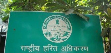 குடியிருப்பு பகுதியில் ஸ்டீல் ஆலை..! டெல்லி அரசுக்கு ரூ.50 கோடி அபராதம்