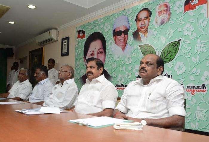 தேர்தல் பொறுப்பாளர்கள் கூட்டத்தில் எடப்பாடி பழனிசாமி