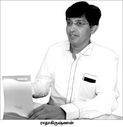 சுகாதாரத் துறை செயலர் ஜெ.ராதாகிருஷ்ணன்