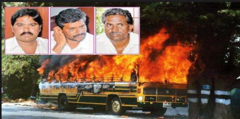 தர்மபுரி பேருந்து எரிப்பு - 3 பேர் விடுதலை
