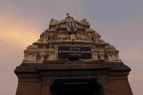 காஞ்சிபுரம் பெருமாள் கோயில்