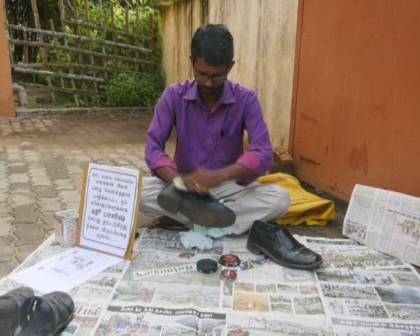 ஷூ பாலிஷ்