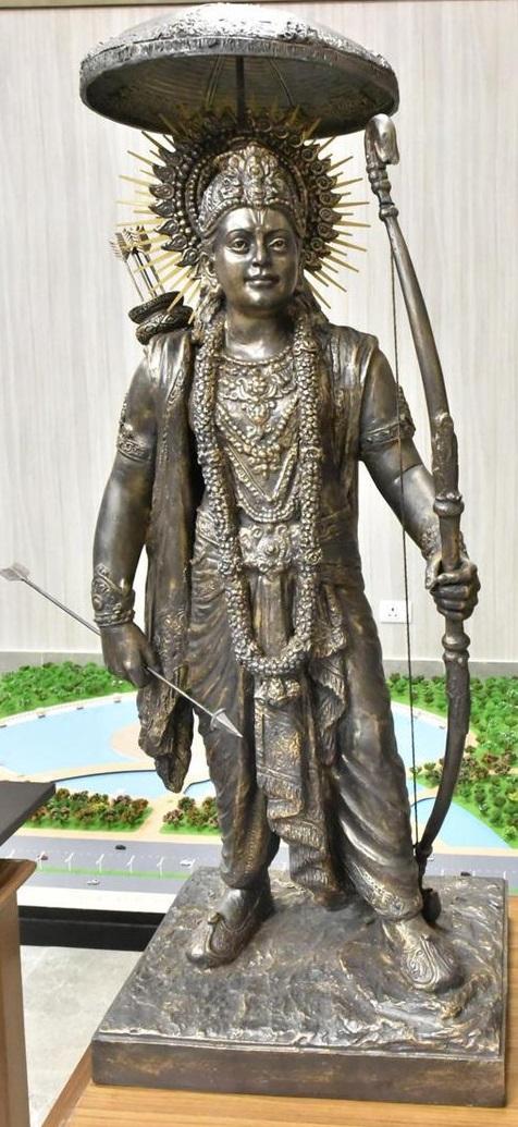 ராமர் சிலை