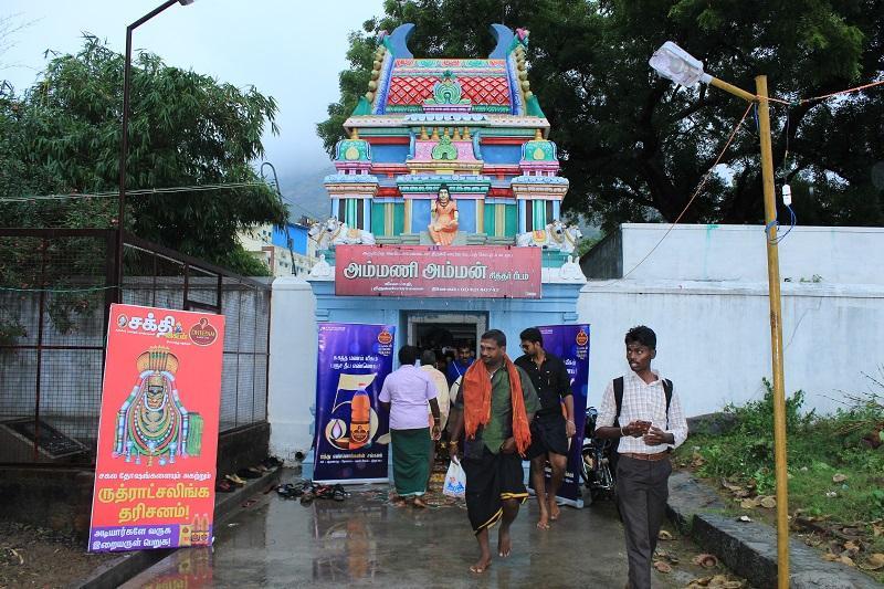 ருத்ராட்ச