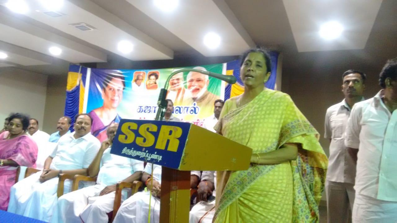 நிர்மலா சீதாரமன்