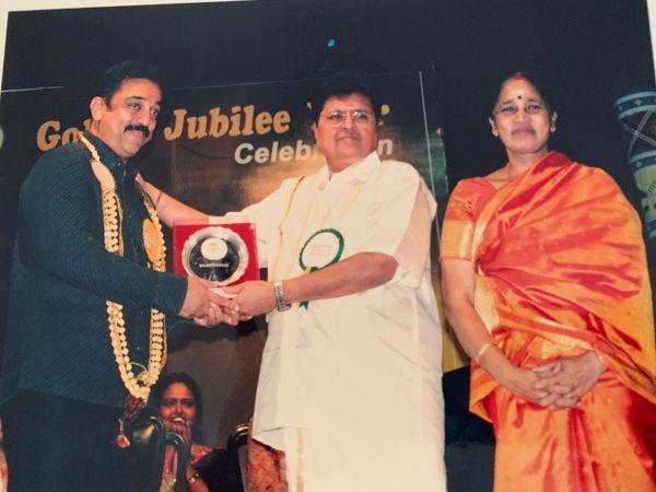 ரகுராம் மாஸ்டர்