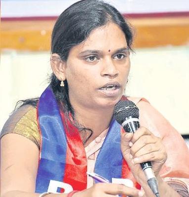 சந்திரமுகி
