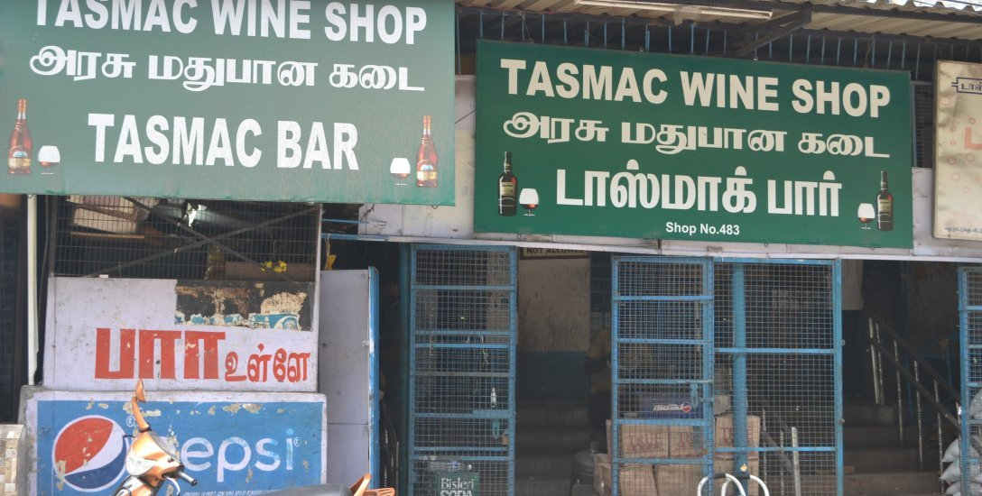 டாஸ்மாக் இலக்கு 320 கோடி ரூபாய்...வசூல் எவ்வளவு தெரியுமா? #Shock