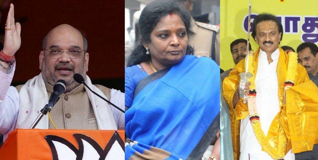``நீங்கள் விரும்பினால் மட்டுமே 20 தொகுதிகளில் தேர்தல்!