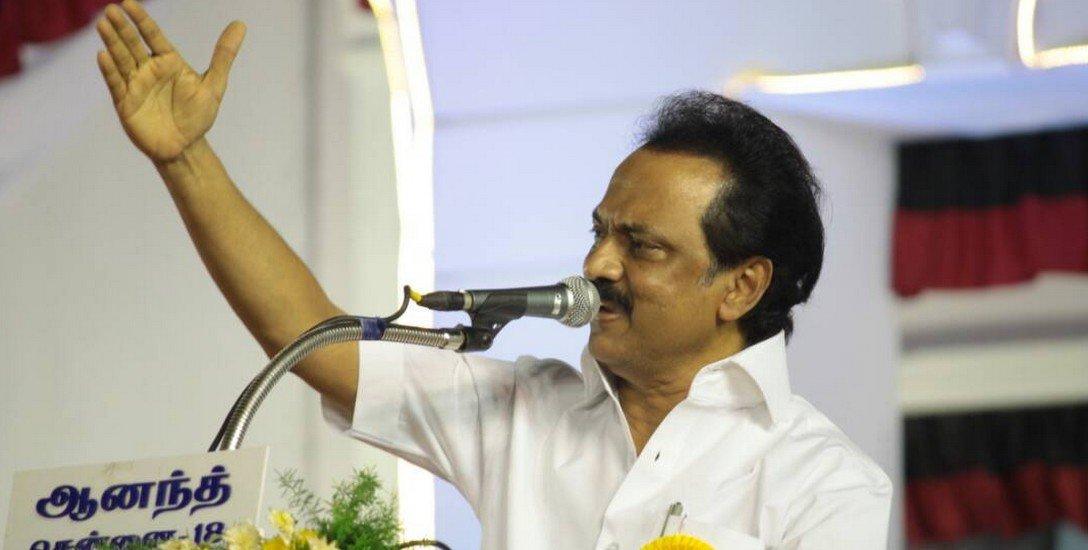 `அதுதான் வேண்டாம் என்று சொல்லிவிட்டோமே!' - தமிழிசை முயற்சியால் கொதித்த ஸ்டாலின்