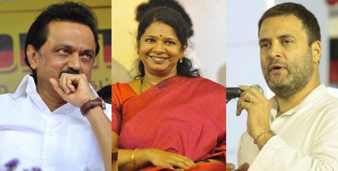 `மூன்று முறை ஜாக்பாட் அடித்த கூட்டணி இது!'- தேர்தல் வியூகத்தைச் சொன்ன கனிமொழி