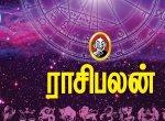 கார்த்திகை மாத ராசிபலன்கள்: மேஷம் முதல் கன்னி வரை #Astrology