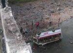 இமாசலில் ஆற்றில் கவிழ்ந்து தனியார் பேருந்து விபத்து... 9 பேர் பலியான சோகம்!