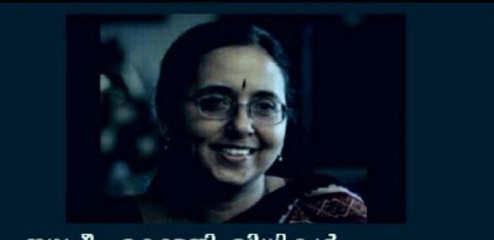 `அந்தக் கருத்தை நான் கூறவில்லை!' - கேரள அரசுக்கு கடிதம் எழுதிய கிரிஜா வைத்தியநாதன்