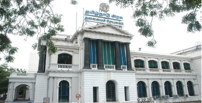 தலைமை செயலகம்