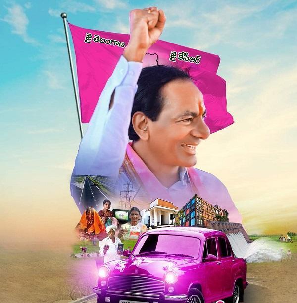 தேர்தல் பிரசாரத்தில் கே.சி.ஆர்