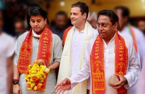 காங்கிரஸ் கட்சி தலைவர் ராகுல்