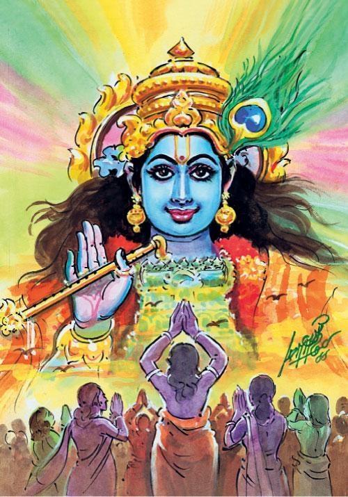 கிருஷ்ணர் - பாவை நோன்பு
