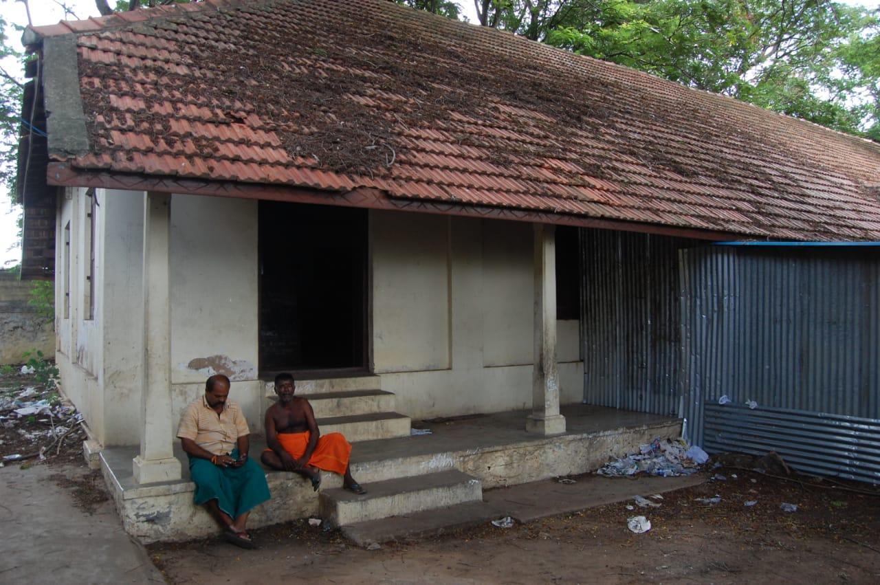 சித்திரா நூலகம்