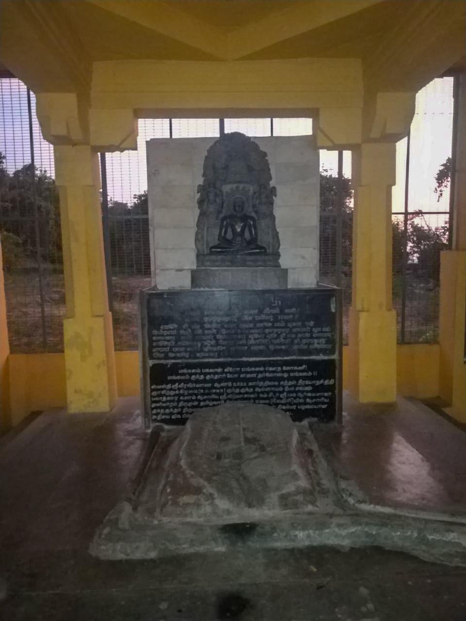 குந்த குந்தர்