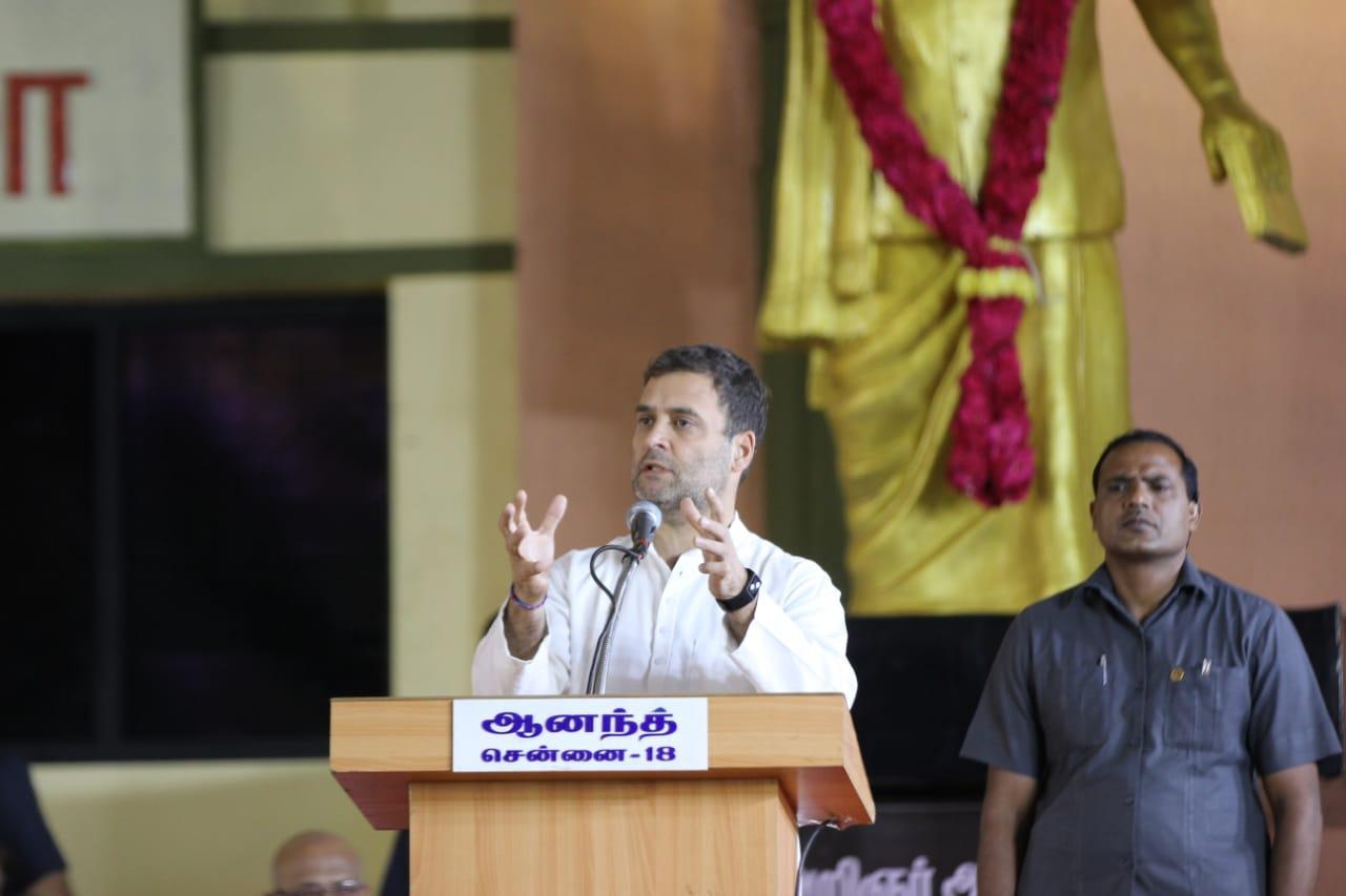 ராகுல்காந்தி