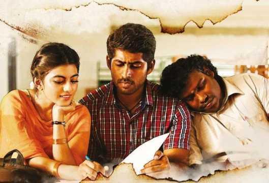 2018 Tamil Cinema