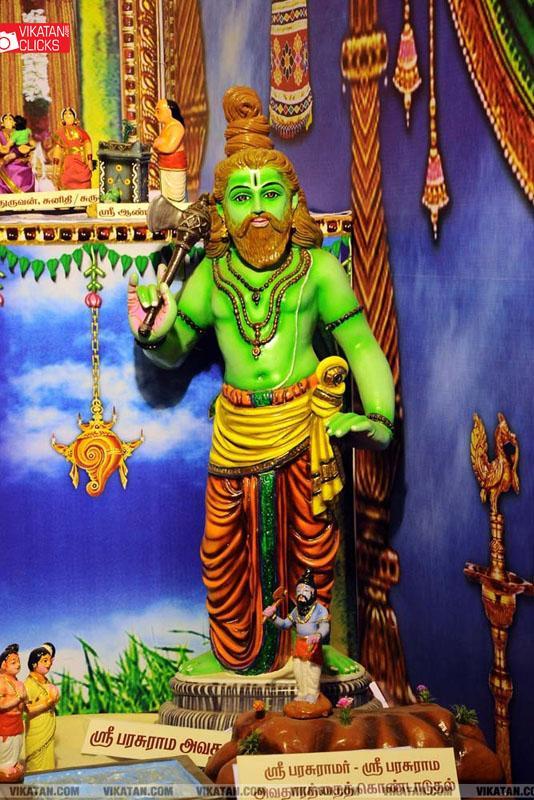 பரசுராம ஜயந்தி
