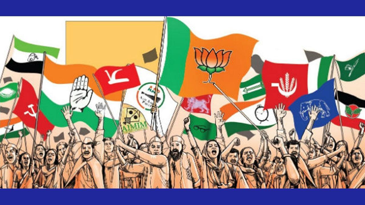 அரசியல் கட்சிகள்