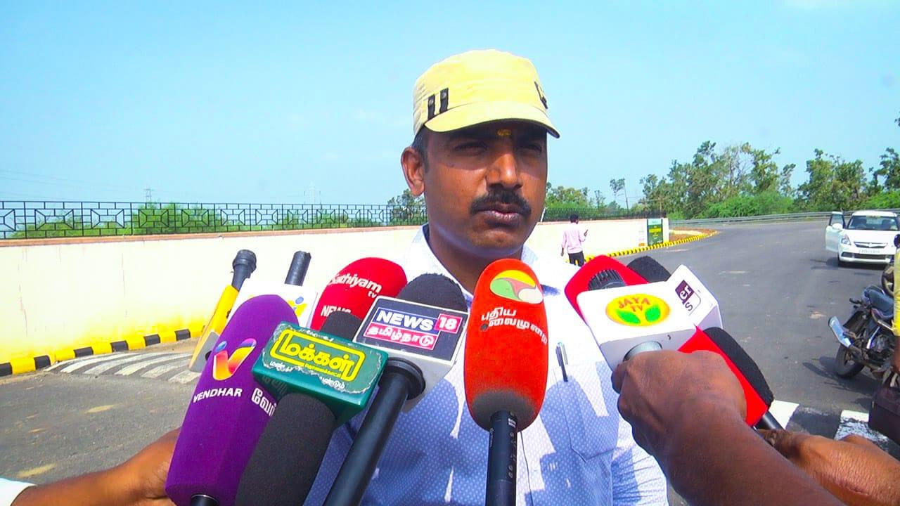 திருவாரூர் மத்திய பல்கலைக்கழகம்