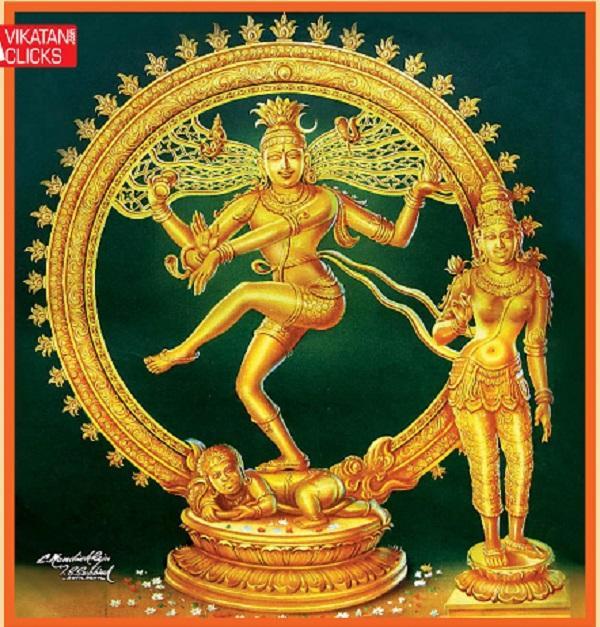 ஆருத்ரா
