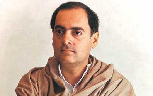 ராஜிவ் காந்தி