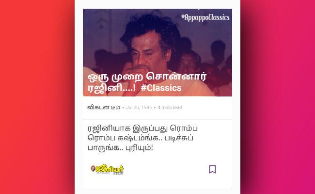 Rajinikanth-interview-appappo