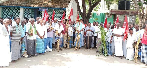 மக்காச்சோளத்துக் நிவாரணம் கோரி மார்க்சிஸ்ட் ஆர்ப்பாட்டம்