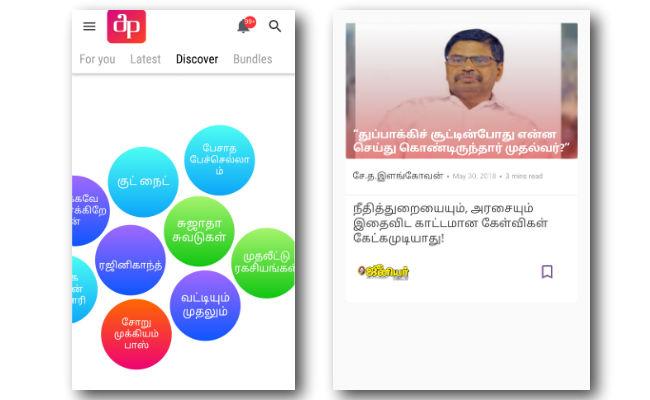 Sterlite-edappadi-ariparanthaman-appappo