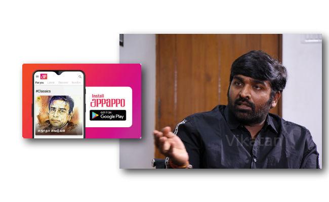 Sterlite-vijay-sethupathi-appappo