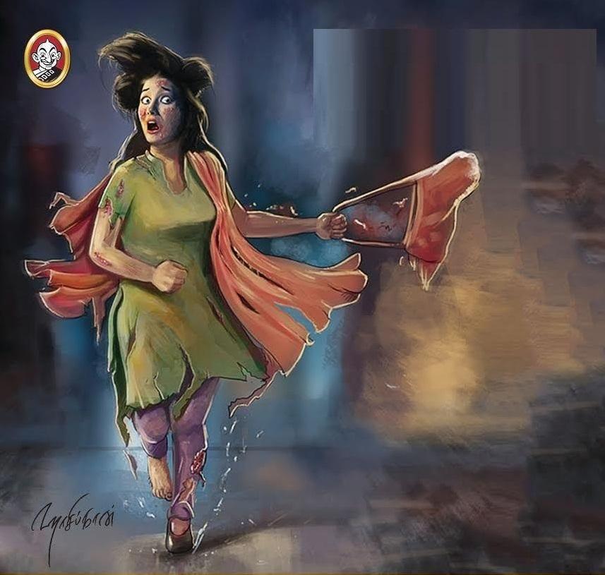 நிர்பயா நிதி