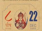 `ராமர் கோயிலா... பாபர் மசூதியா?' - ஒரு புத்தகம் சொல்லும் சாட்சியம்!