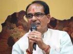 ``தேர்தல் தோல்விக்கு நானே பொறுப்பு'' - சிவராஜ் சிங் சௌகான் வருத்தம்!