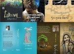 `பேட்டை' முதல் `மிராசு' வரை... 2018-ல் கவனம் ஈர்த்த நாவல்கள்..! #2018Rewind