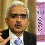 பணமதிப்பு நீக்கத்தைச் செயல்படுத்தியவர் ரிசர்வ் வங்கி ஆளுநரா? #RBI