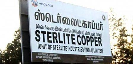 ஸ்டெர்லைட் ஆலை திறக்கப்படுவதற்குப் பின்னணியில் எழும் சந்தேகங்கள்! #Sterlite