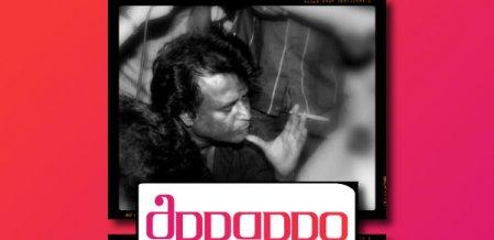 'பேட்ட' ரஜினி பட்டையைக் கிளப்பிய மாஸ் மொமென்ட்ஸ்… 90s ரீவைண்ட் #APPAPPOClassics