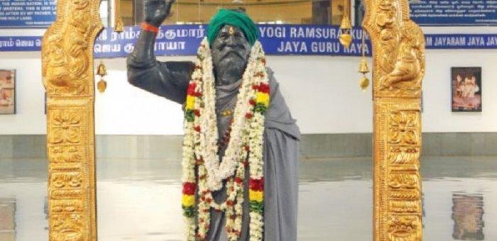 ஶ்ரீஅரவிந்தரிடம் ஞானம்... ஶ்ரீரமண மகரிஷியிடம் தவம்... சுவாமி ராமதாஸரிடம் மந்திரோபதேசம்!  #யோகி