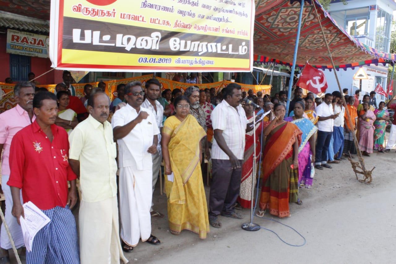 Balabarathi